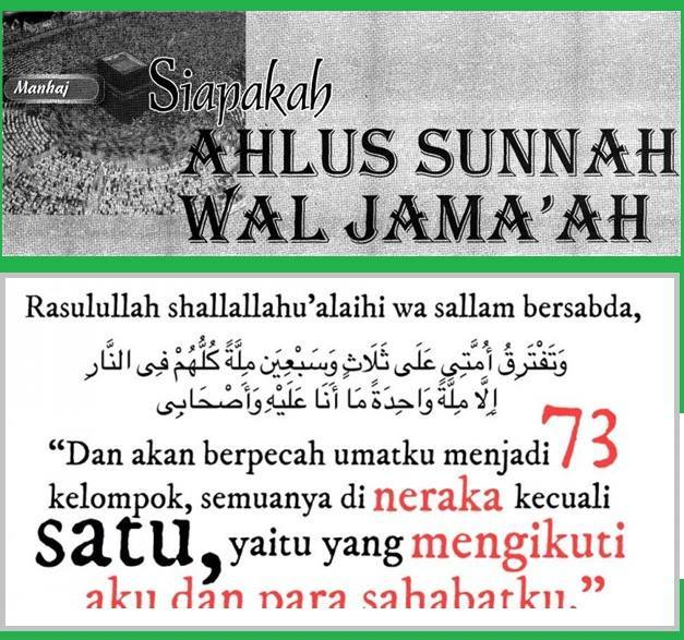 siapa sunnah